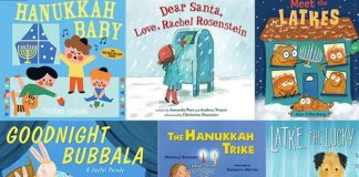 Hanukkah-books-kids-will-love